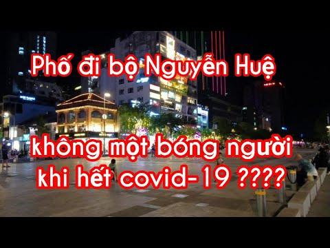 Phố đi bộ Nguyễn Huệ khi hết cách li toàn xã hội do  covid 19.