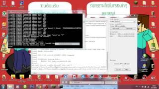 KnowBackGamer-สอนเปิดเซิฟMinecraft1.6.2