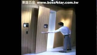 東盛五金 巴士門片 www.boss-star.com.tw