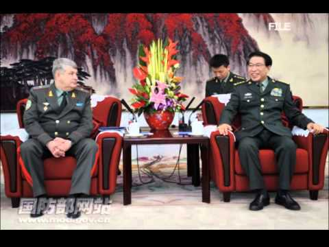 Former military leader expelled from CPC for graft