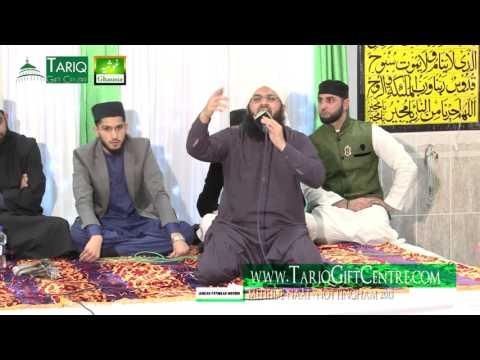 Hafiz Sajid Qadri - Mehfil-e-Naat | Nottingham 2015