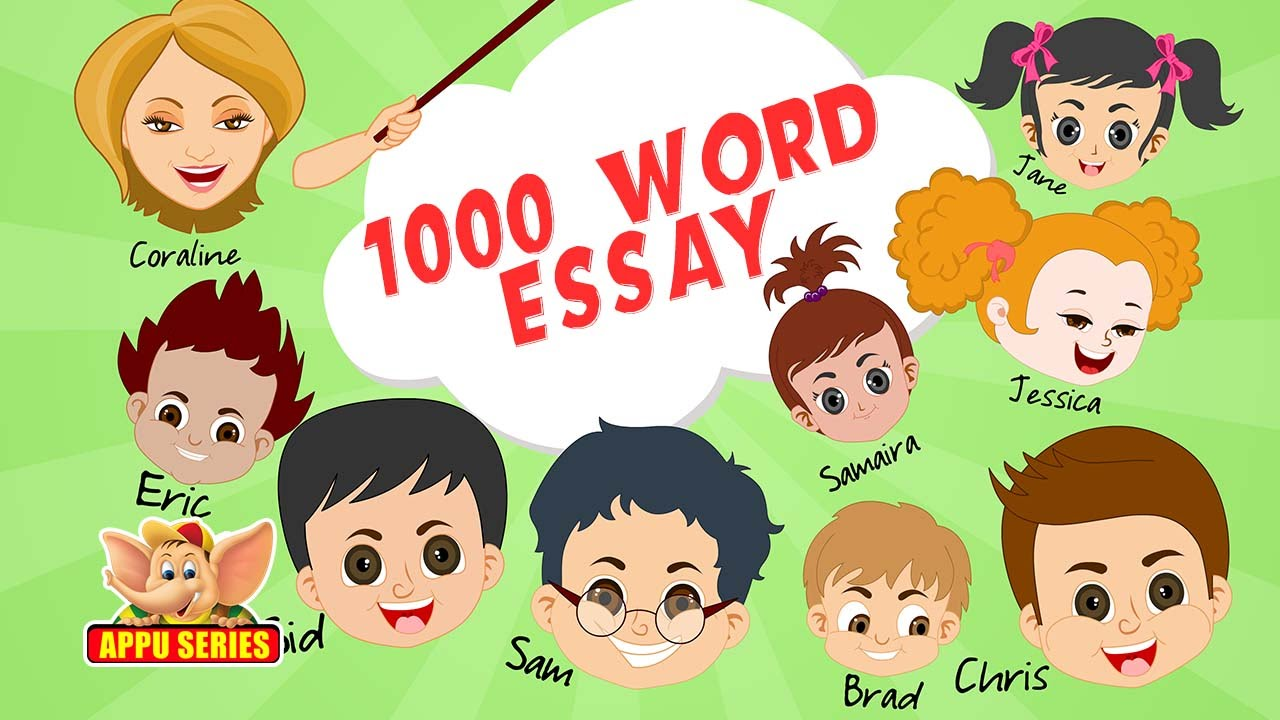 1000 word essay word essay on importance of accountability healthcare word essay on importance of accountability healthcare
