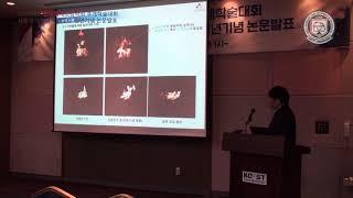 [논문 발표] 2018년도 한국화재소방학회 추계학술대회…