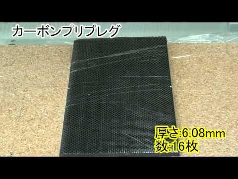 超音波カッターでの素材加工技術