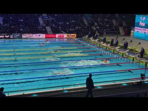 Men's 400m Medley Final Fina World Championships Windsor 2016