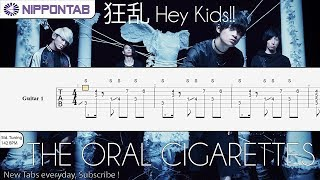 【Guitar TAB】〚THE ORAL CIGARETTES〛狂乱 Hey Kids!! (TV Size) - ノラガミ ARAGOTO OP ギター tab ノラガミ ARAGOTO 検索動画 38