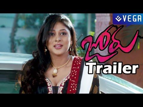 Joru - Theatrical Trailer - Sundeep Kishan, Rashi Khanna - Latest Telugu Movie Trailer 2014