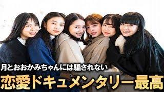 【COD:MW】恋愛ドキュメンタリーって普通に面白くね?(フリートークCOD#…
