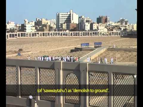 Jannat ul Baqi, Al Saud & West Documentry
