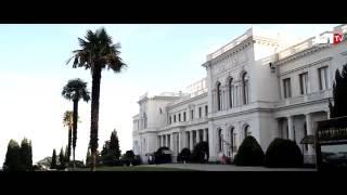 Второй Ежегодный Международный ФОРУМ МИРА в Ливадийском дворце, г. Ялта