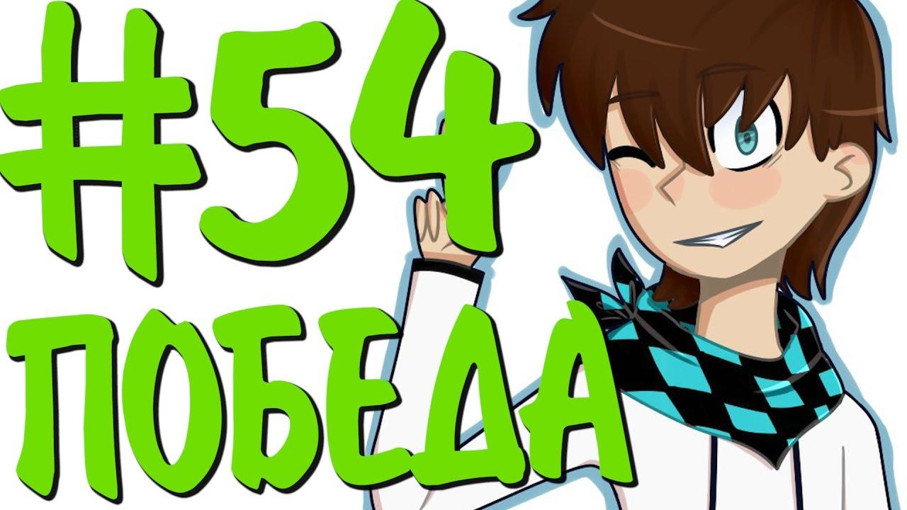 Lp. #ДюжинаПриключений #54 ХАОС МЁРТВ!