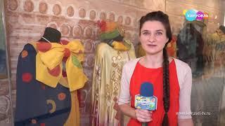 Музей циркового искусства в Большом Санкт-Петербургском цирке