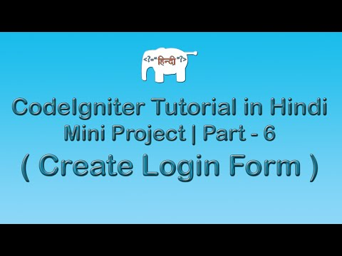 Codeigniter Project Tutorial in Hindi/Urdu (Create Login Form)
