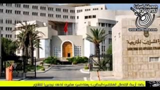 بعد أزمة الإتصال الهاتفي،المغرب يستدعي سفيره لدى نيجيريا للتشاور