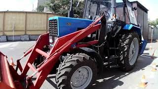 Подготовка к экзамену на тракторе площадка