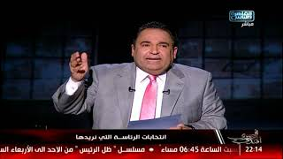 المصري أفندي مع محمد علي خير الحلقة الكاملة 7 يناير
