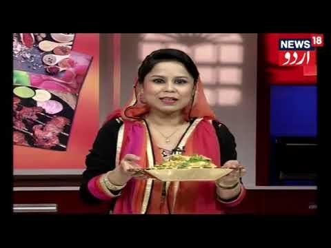 Aks-e-Rasoi Eid-ul-Fitr Special   Recipes: Chicken Pulao & Lakhnawi Kiwami Siwain