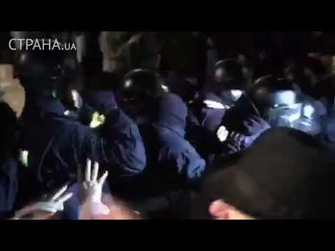 Под гимн Украины продолжаются стычки между активистами и полицией | Страна.ua thumbnail