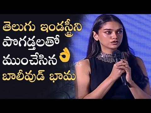 Actress Aditi Rao Hydari Speech @ Antariksham Movie Trailer Launch | Manastars