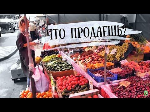 VLOG/Рейд по рынку/Лосино Петровский
