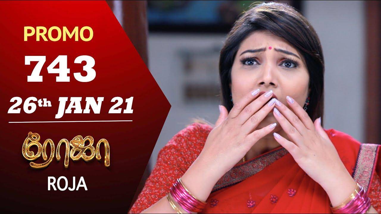 ROJA Promo | Episode 743 Promo | ரோஜா | Priyanka | Sibbu Suryan | Saregama TVShows Tamil