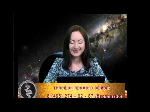 астрология дата знакомства