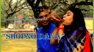 Shopno Dana ।। Valentine's Day Special Drama Fiction ।।  Galib and friends