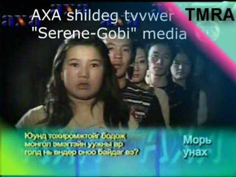 AXA - шилдэг агшинууд