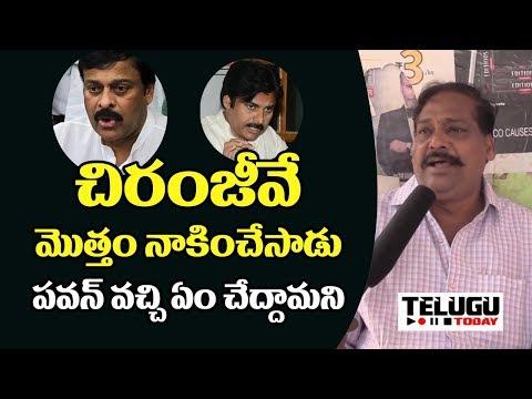 public pulse on ap politics | public talk |Telugu Today