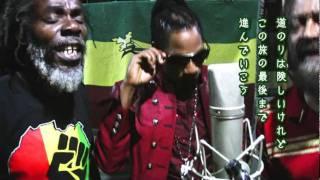 (新)ジャマイカから震災チャリティ[STARTING OVER ~再起~] / JAMAICA ALL STARS