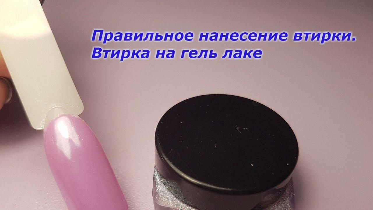 Модный Дизайн Маникюр Шеллак