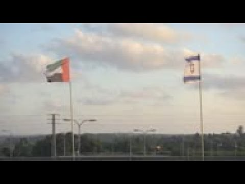 Israeli Town Flies UAE Flags To Celebrate New Ties