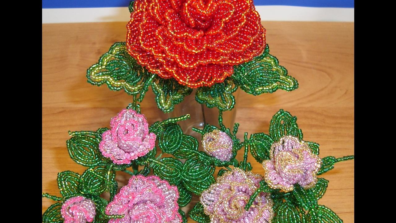 Роза из бисера с резными лепестками. Кустик розочек. Часть 3/5 . // Rose Bead carved petals.