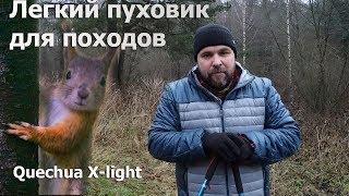 видео Купить комплект компрессионной одежды в Петербурге