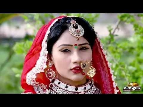 Runeche Ri Bai | New Rajasthani Bhajan | Baba Ramdevji | Kushal Barath | Nutan Gehlot | HD VIDEO