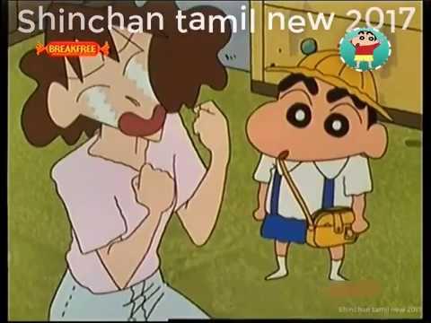 Download Shinchan Episode 55 Tamil  Skylimit Cartoons