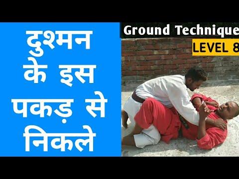 Ground self defense series   How to defense neck choke   How to escape neck choke