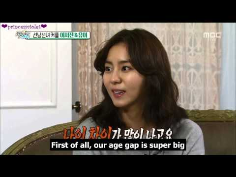 [ENG] 160214 Interview of Uie with casts of 'Marriage contract'