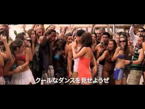 『ステップ・アップ4:レボリューション』予告編