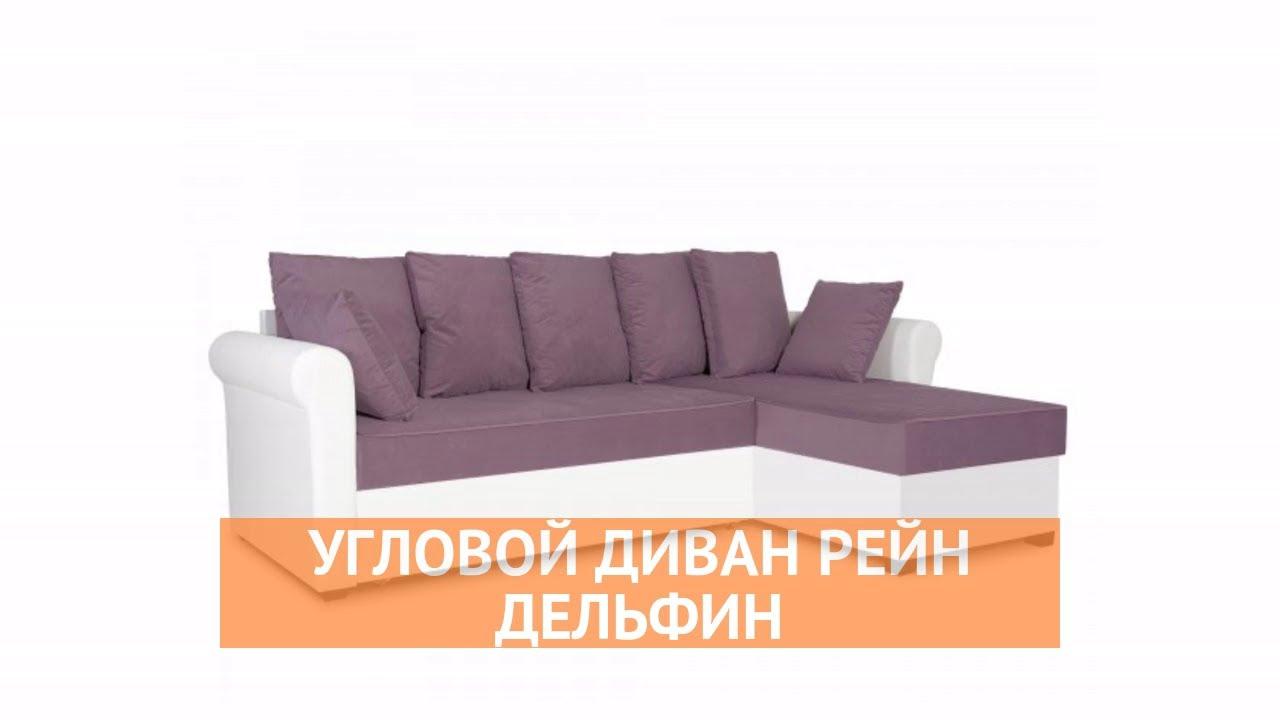 ДИЗАЙН МЕБЕЛИ - YouTube