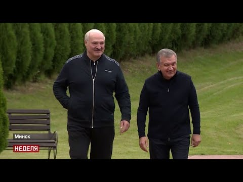 Лукашенко–Мирзиёеву: Вы никогда не пожалеете, что связались с белорусами! Итоги встречи Президентов