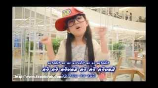 gwiyomi Full Song play mix คิโยมิ คิโยมิ คิโยมิ !!!!