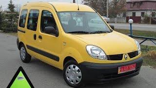 Продам АВТО РЕНО Кангу Renault Kangoo пасс 2009 Тест драйв
