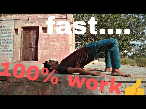 How to lose hip fat fast…(Hindi)