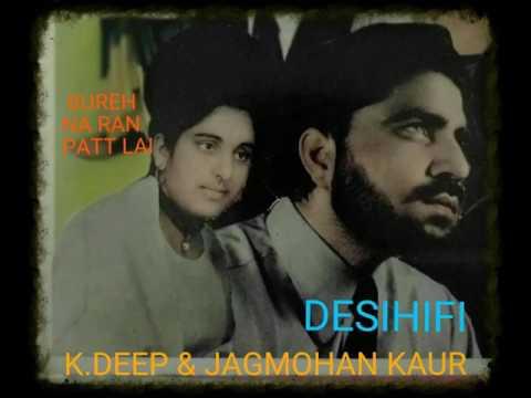 Bureh Na Ran Patt Lai - K.Deep & Jagmohan Kaur