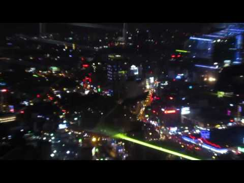 Night view from Saigon Skydeck Bitexco Financial Tower Vietnam 05.03.2017 part 3