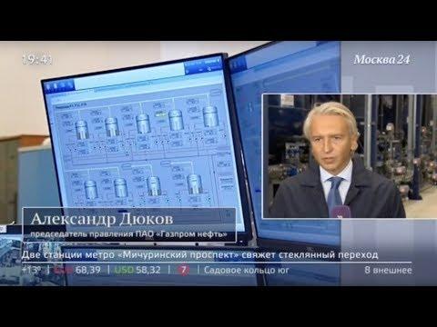 На Московском НПЗ построен комплекс биологических очистных сооружений «Биосфера» (Москва 24)
