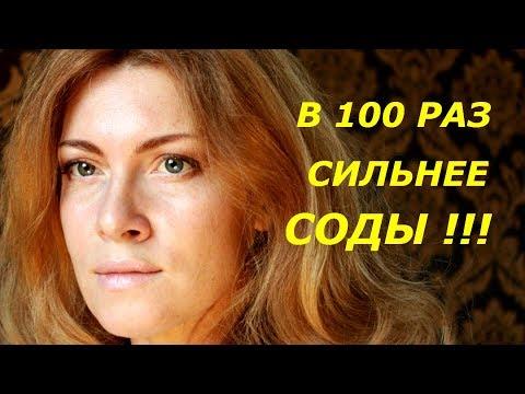 В 100 РАЗ