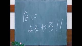 関西弁講座♡ツッコミ続編! 見たものをそのままいうっていうのがツッコ...