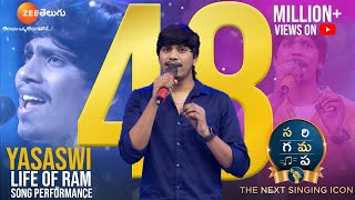 Yasaswi Full Performance | Sa Re Ga Ma Pa The Next Singing ICON | Yasaswi Life of Ram Song
